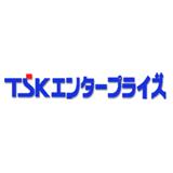 TSKエンタープライズ