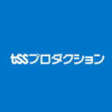 TSSプロダクション
